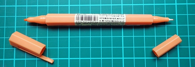 Two ended, orange highlighter from Muji