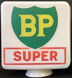 BP Super sign, possibly 1960s